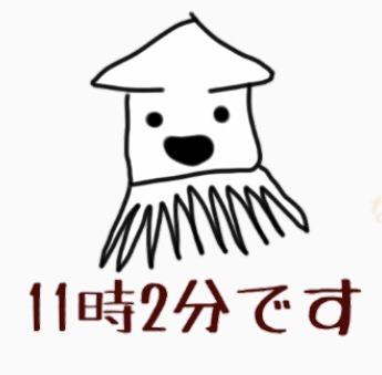 仙人くんと仲間たち(2)