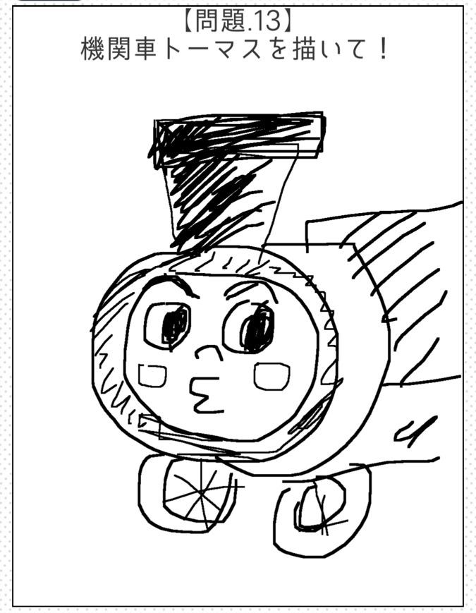 トーマスをうろ覚えで描いた絵