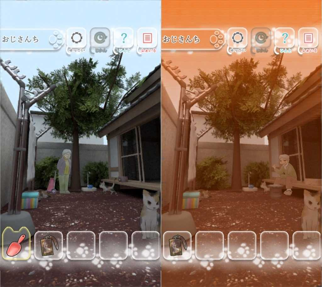脱出ゲームはぐれ猫路地裏からの脱出の時間スキップ後の画面