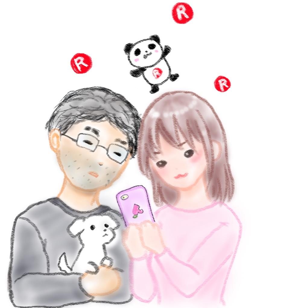 ちろさんと桃花さんとお買い物パンダ