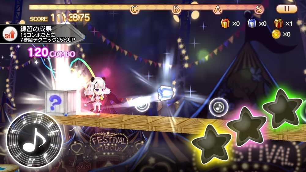 レジェンヌのゲーム画面