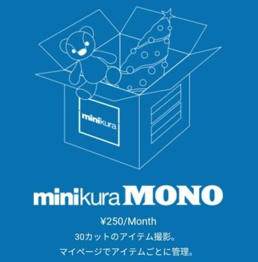 minikuraMONO(ミニクラモノ)