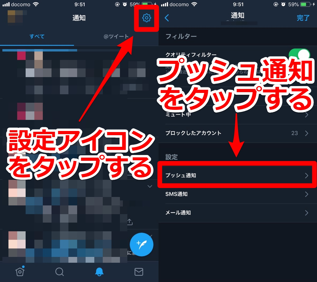 how-to-use-on-twitter-like