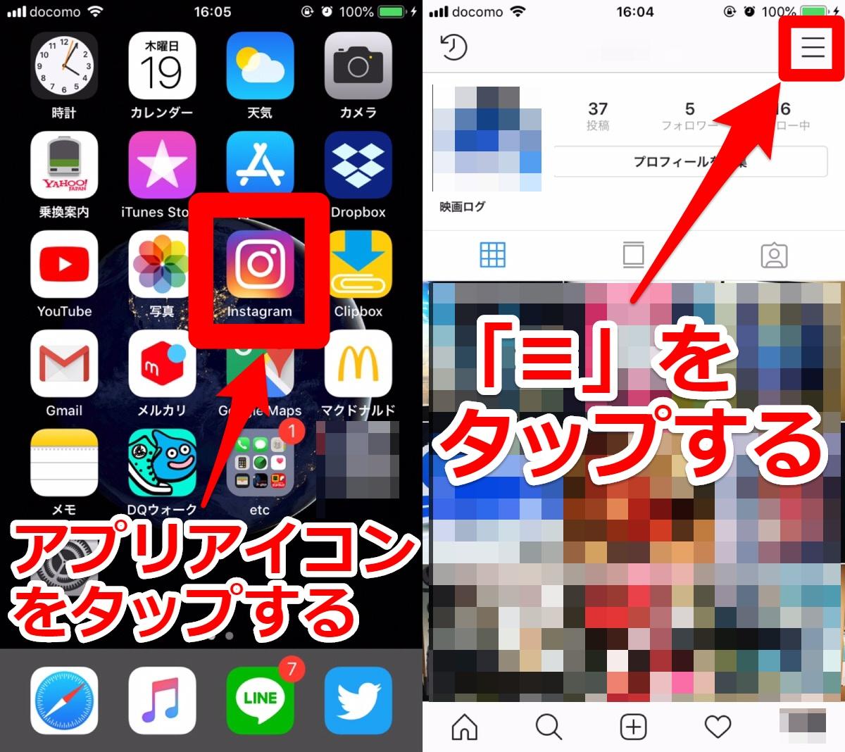 【iPhone機種変更】iPhoneを買い替えたときのアカウント&データ引き継ぎ方まとめ!