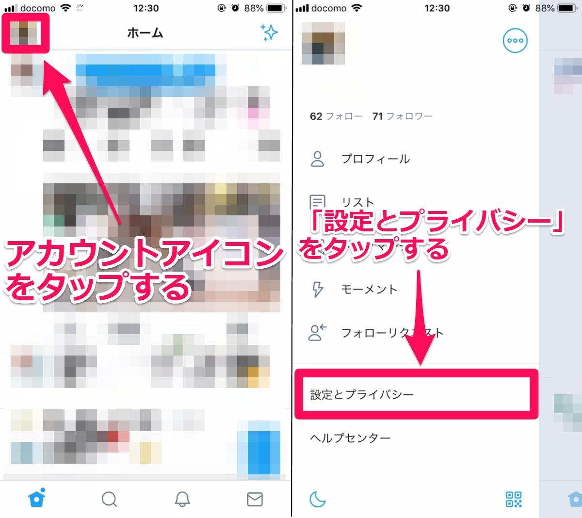 twitter-id-change