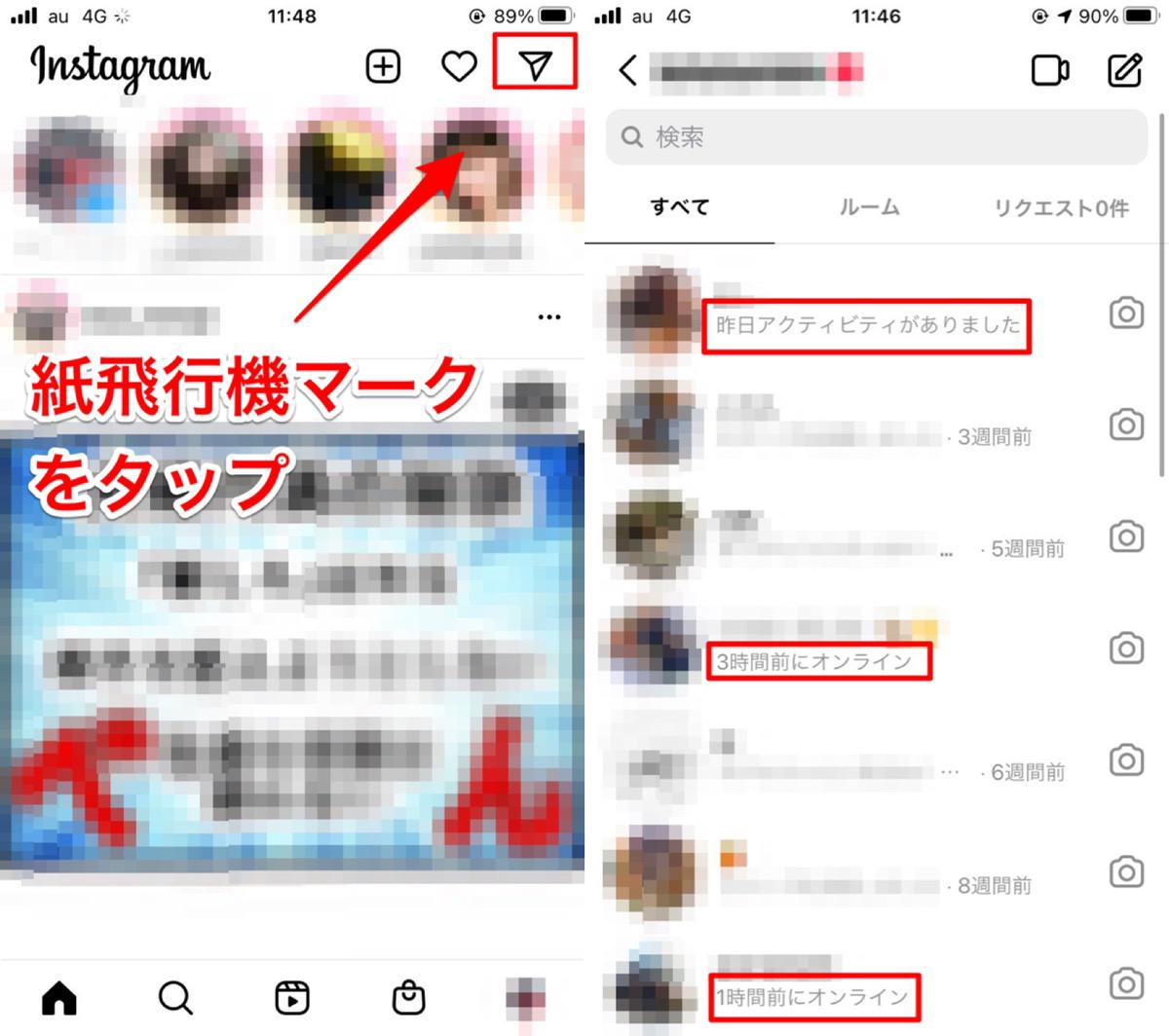 Instagram-online