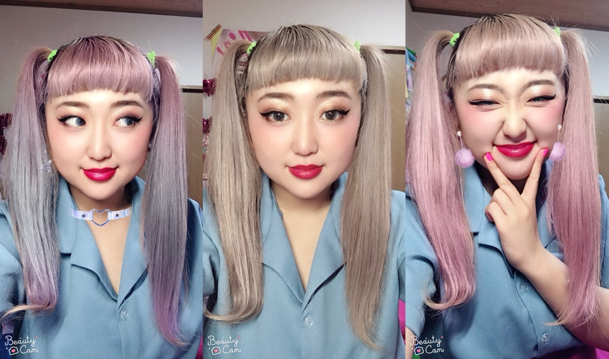 BeautyCam-haircolor