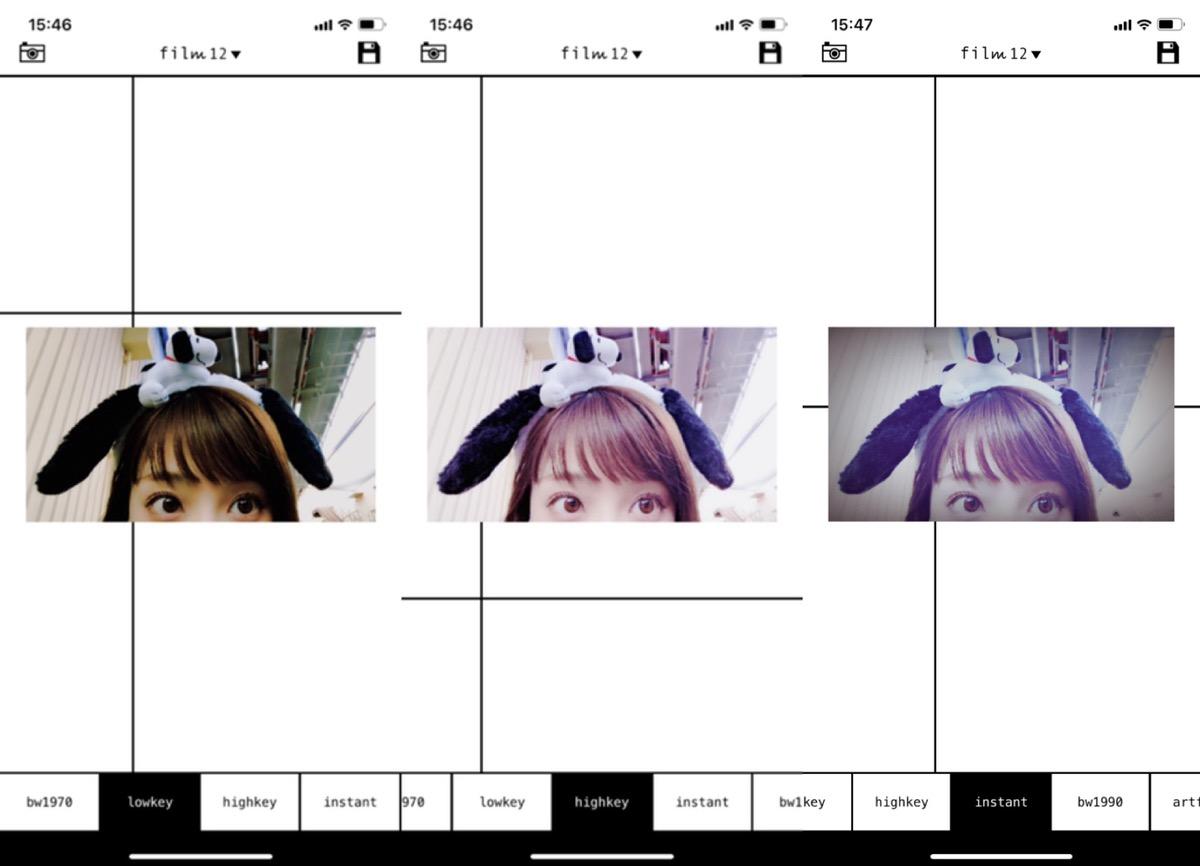 Retro-filter-compare