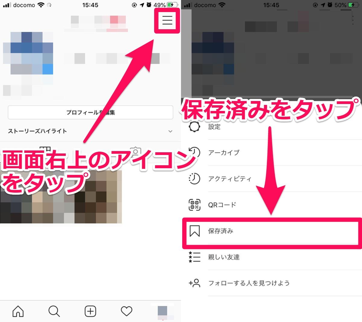 動画 保存 ランキング ツイッター
