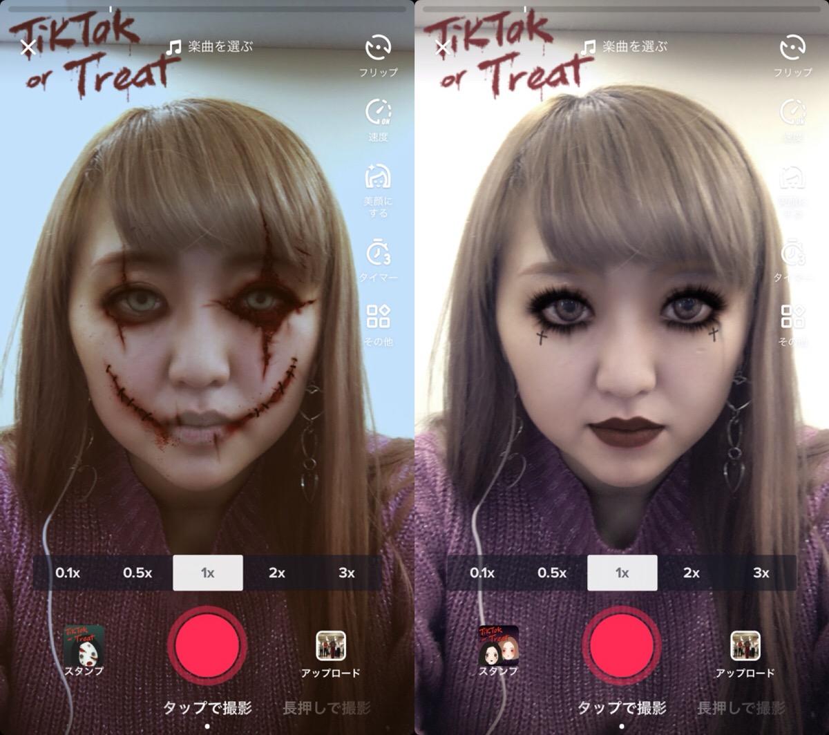 tiktok-halloween-iinari