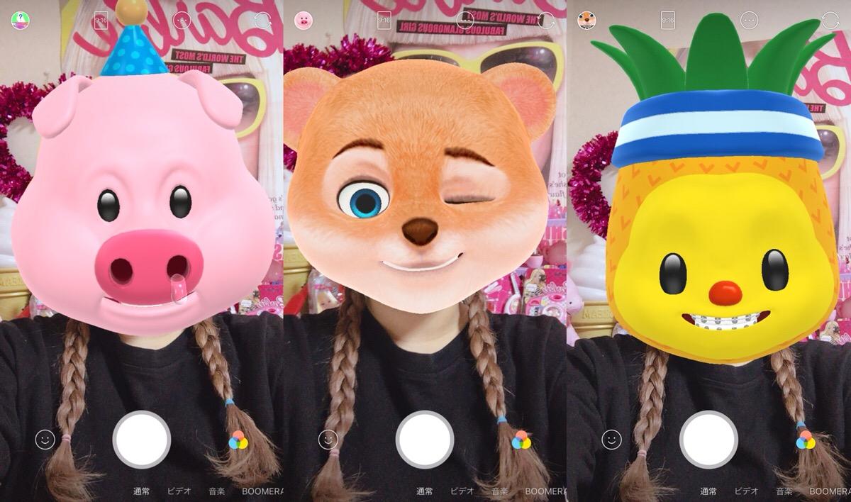 「スノ文字」の3つのキャラクター