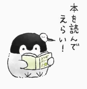 コウペンちゃん4