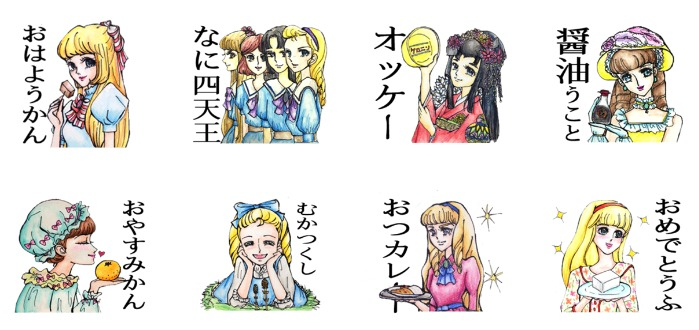 LINEスタンプ「乙女のダジャレ昭和風」