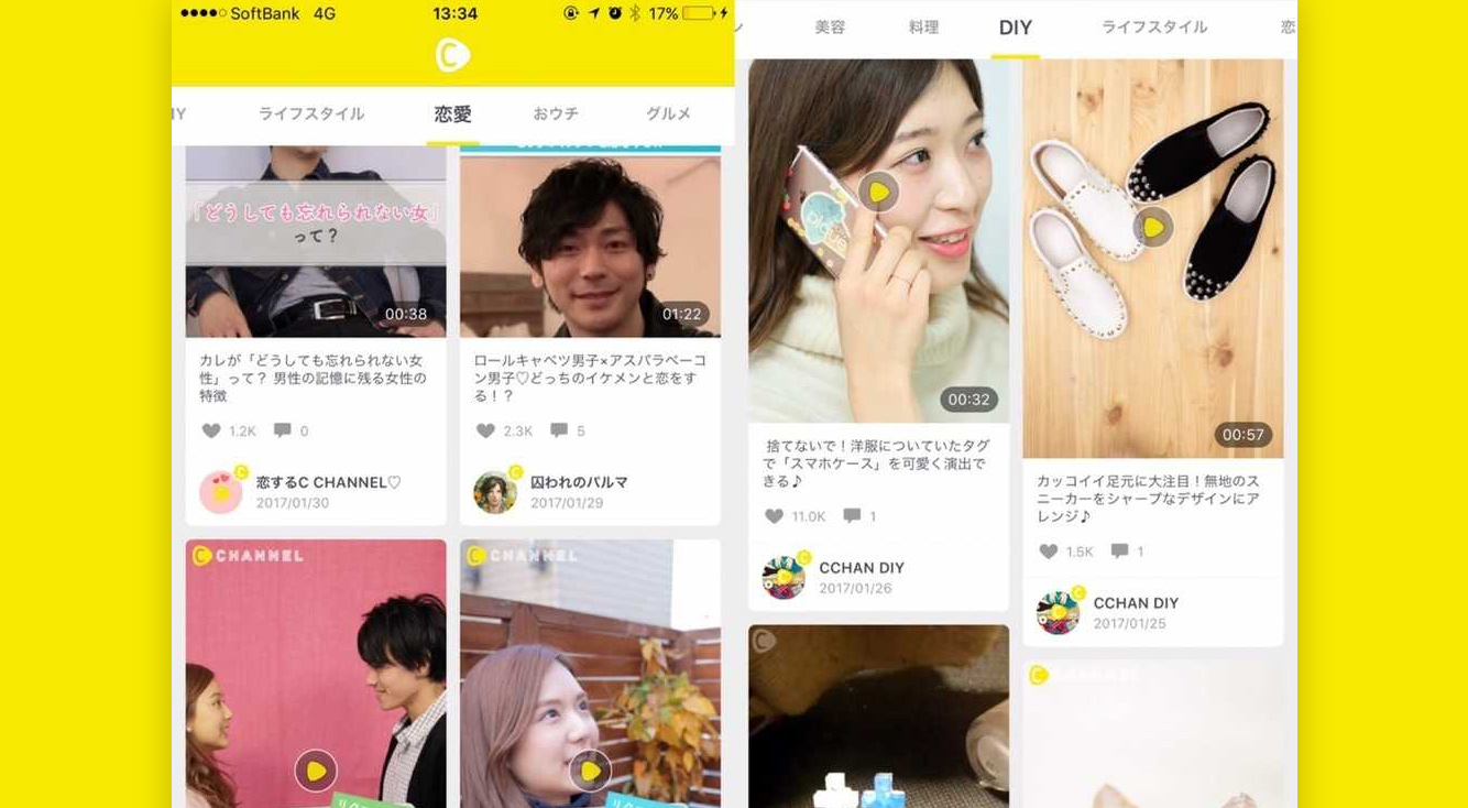 彼氏ナシ超必見!女子に必要なものを何でも教えてくれるアプリ☆ :PR