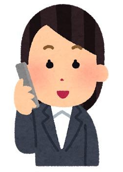就活の留守番電話を聞くイメージ