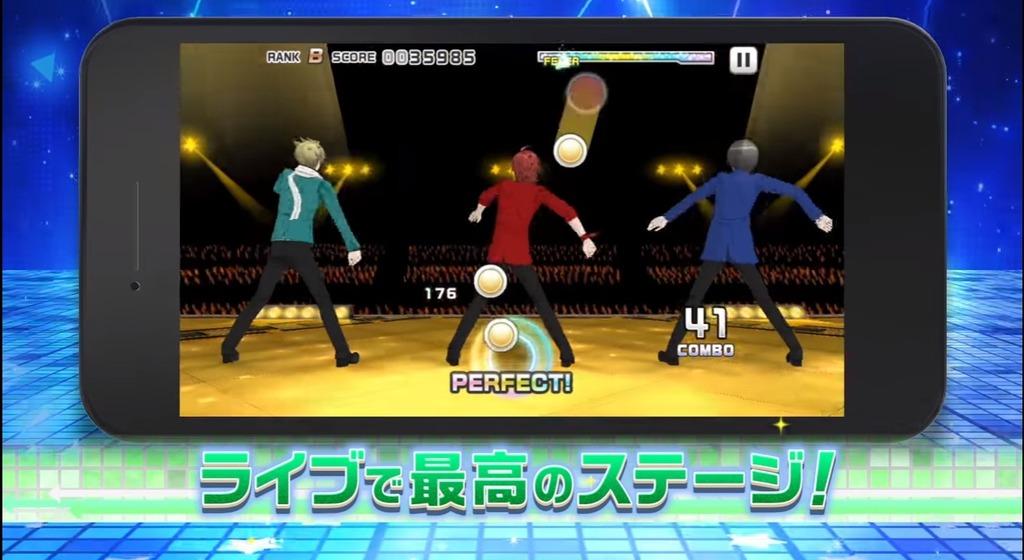 アイドルマスターサイドMのリズムゲーム画面