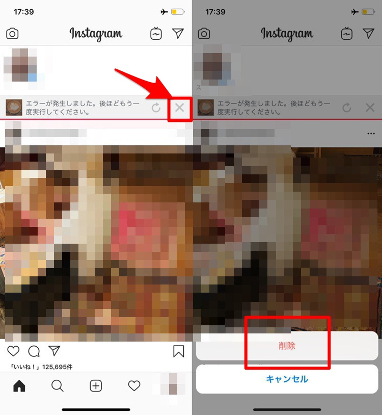 Save-Instagram-Without-upload