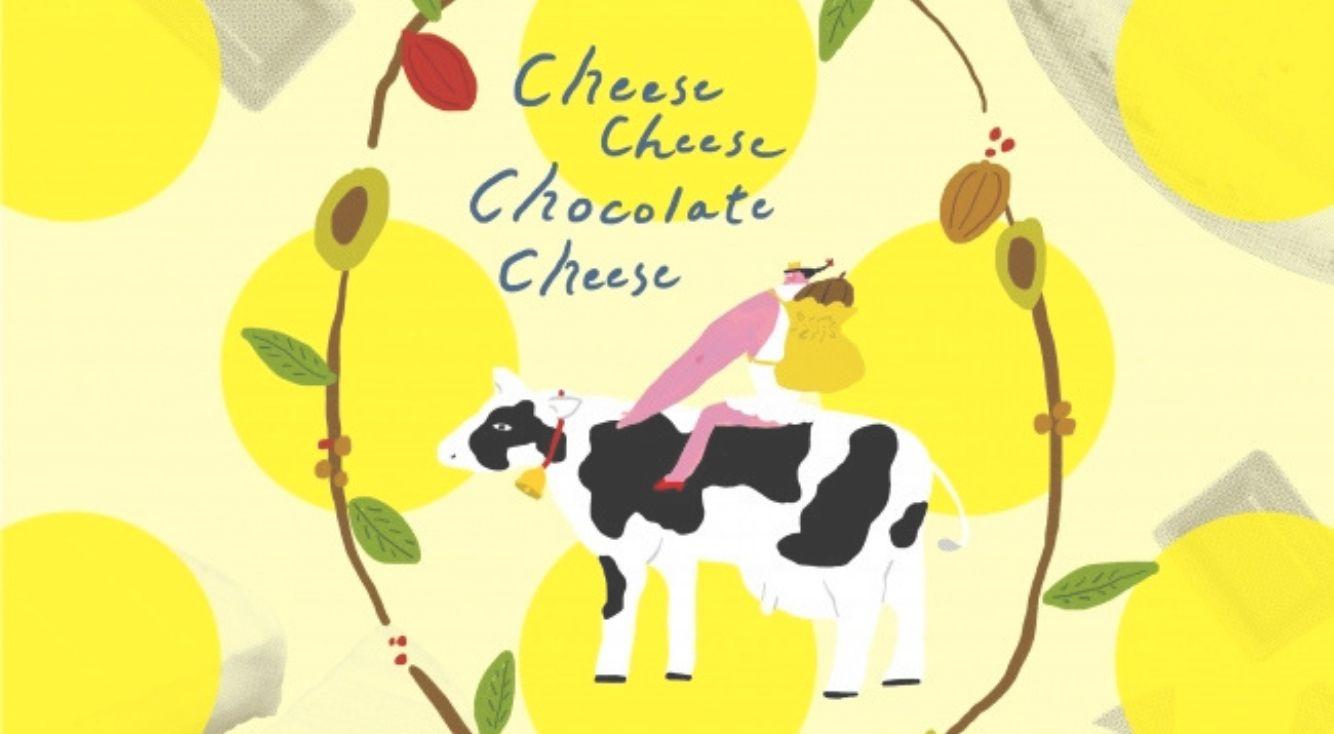 チョコレート×チーズのスイーツ?「Cheese Cheese Chocolate Cheese」が期間限定ポップアップショップをOPEN♡