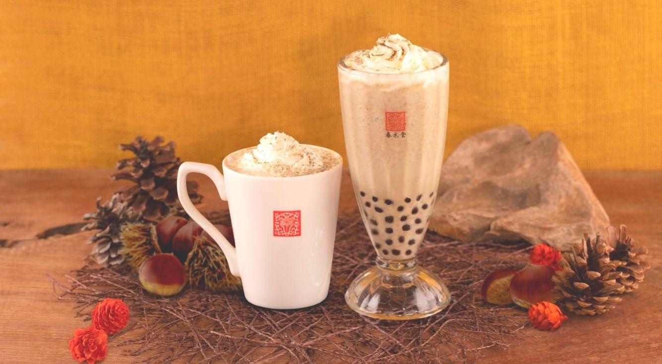 タピオカミルクティー発祥の台湾カフェ「春水堂」から秋冬限定ドリンク&フードが新発売♡ 和風タピオカドリンクも登場!