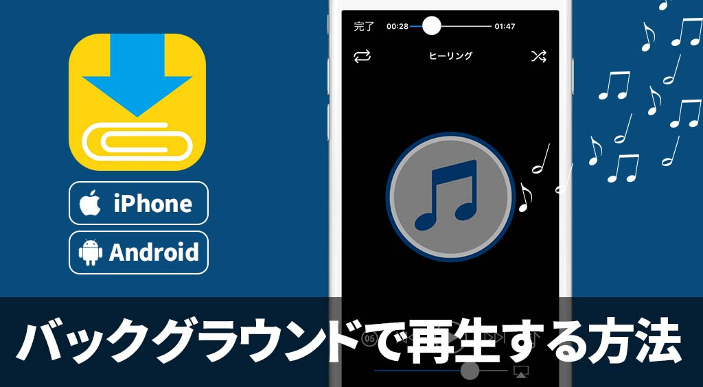 clipbox android