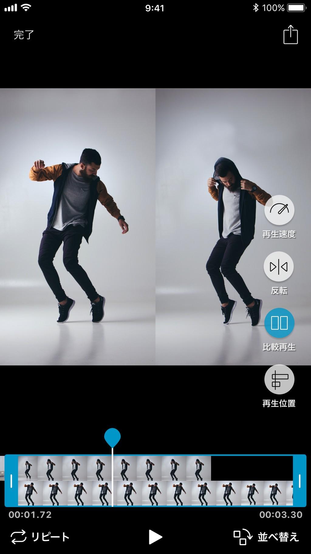 TikTokではやっているダンス(振り付け)を覚えたいときに便利なアプリがClipbox Motion
