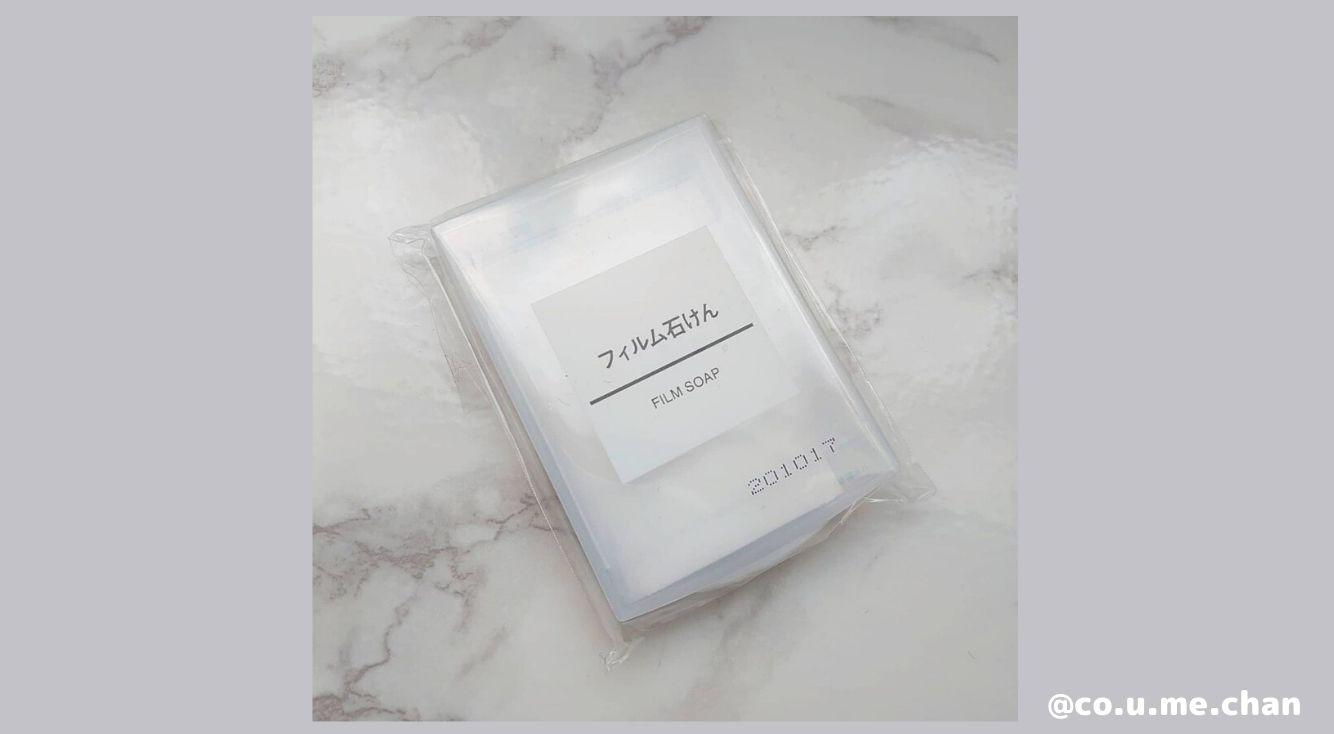 バッグに入れておきたいアイテム♡持ち歩きに便利な紙石鹸って知ってる?