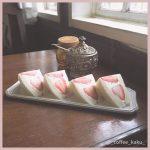 【珈琲閣(こーひーかく)】ごろごろ苺のフルーツサンドが人気の喫茶店♡