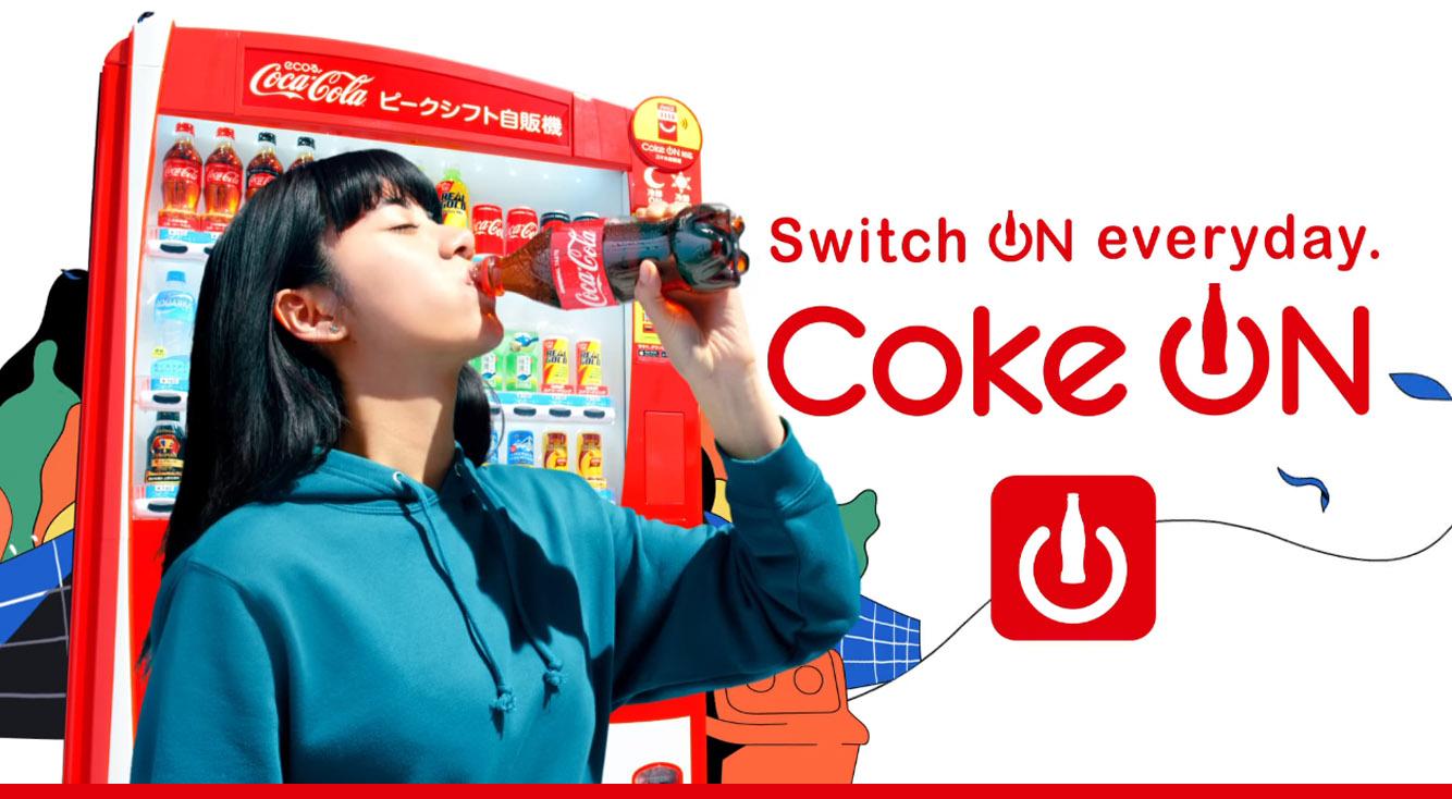 自販機対応アプリでコカ・コーラが【無料】に! :PR