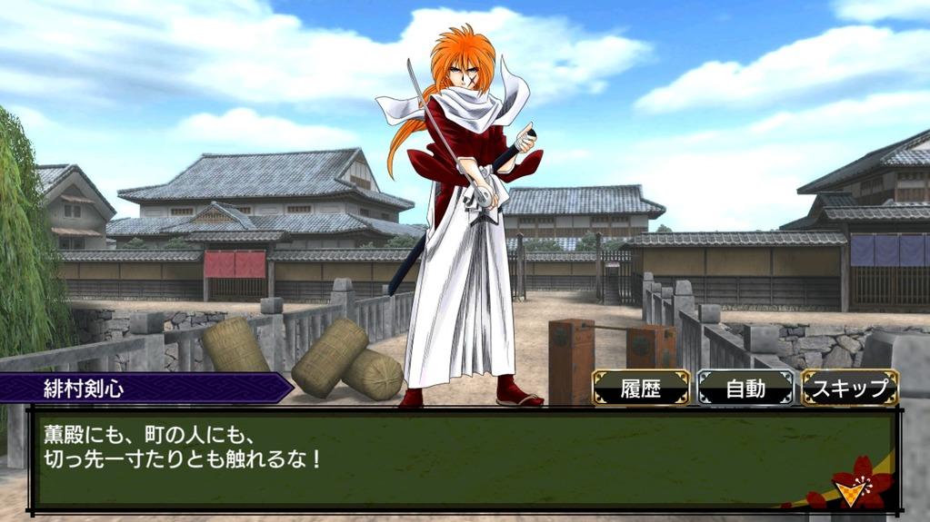 るろうに剣心-明治剣客浪漫譚-剣劇絢爛