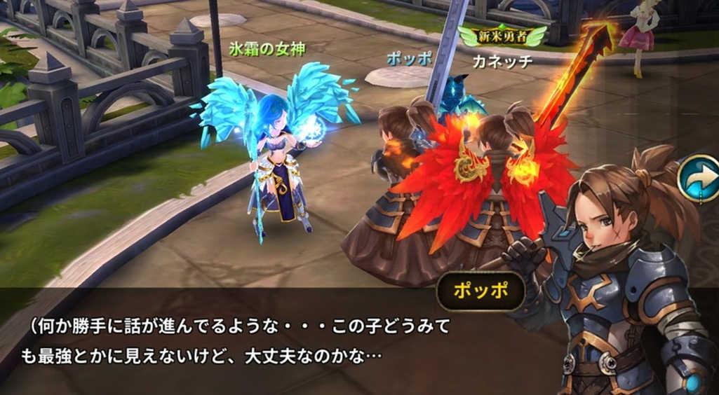 剣と魔法と機械と変なテンションのRPG【魔王の約定】 :PR