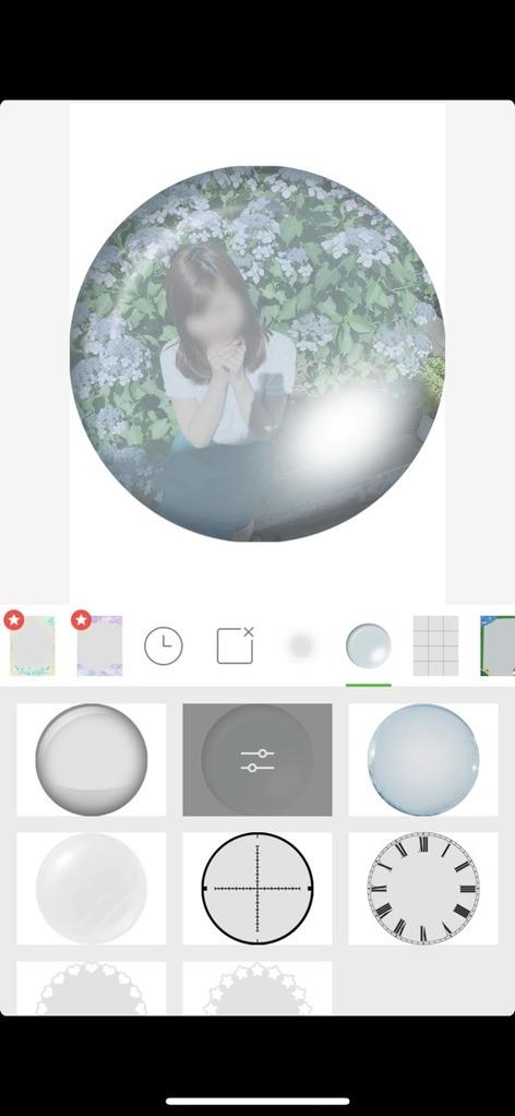 Linecamera-icon
