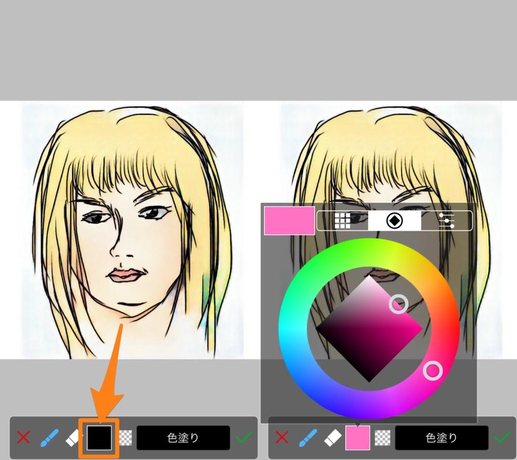 アイビスペイントの色指定アシスト機能