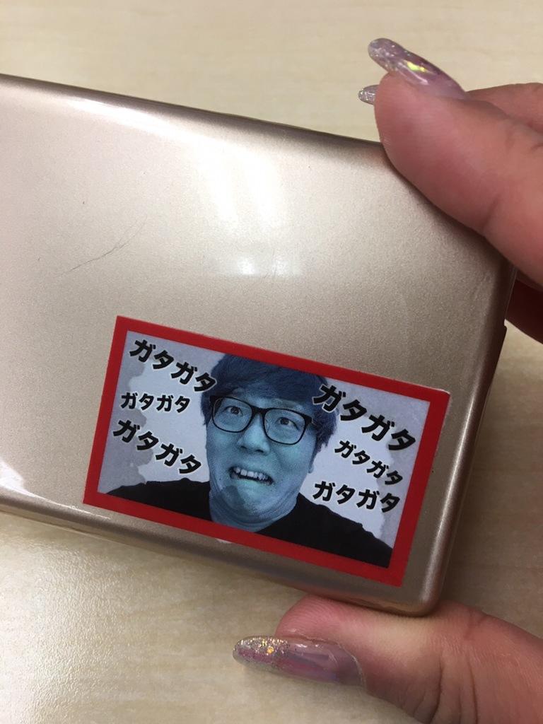 HikakinTVヒカキンのサムネシール