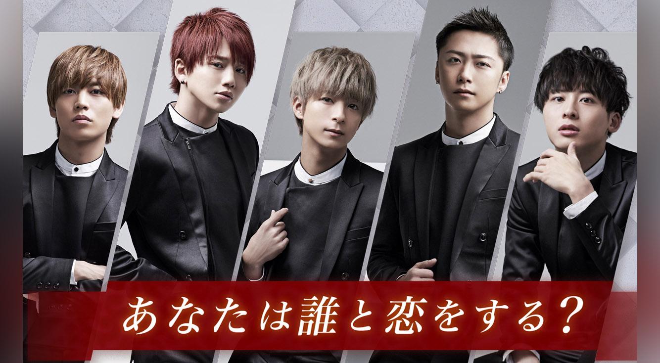 Da-iCE初のスマホゲーム♡【Another Story of Da-iCE~恋ごころ~】がついにリリース!