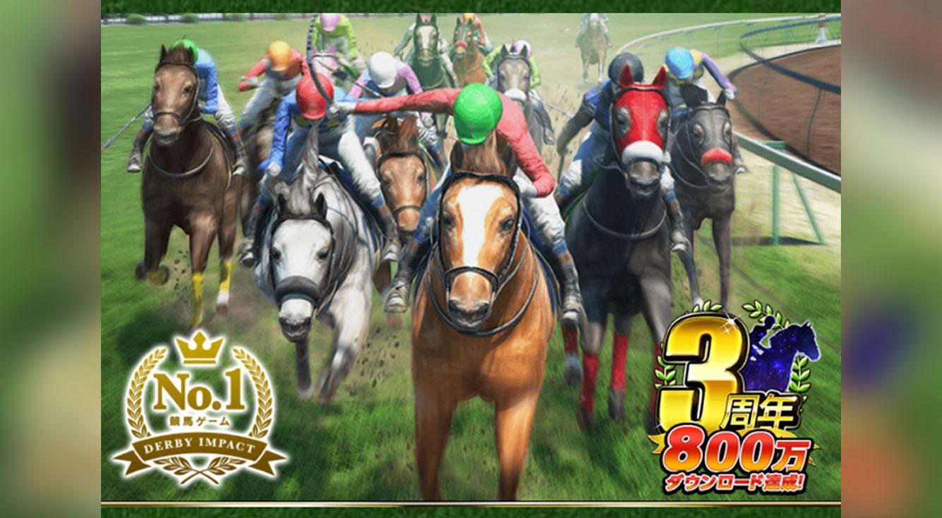 ユニーク馬名にウマジョにイケメン騎手。競馬、意外と面白いぞ!? :PR