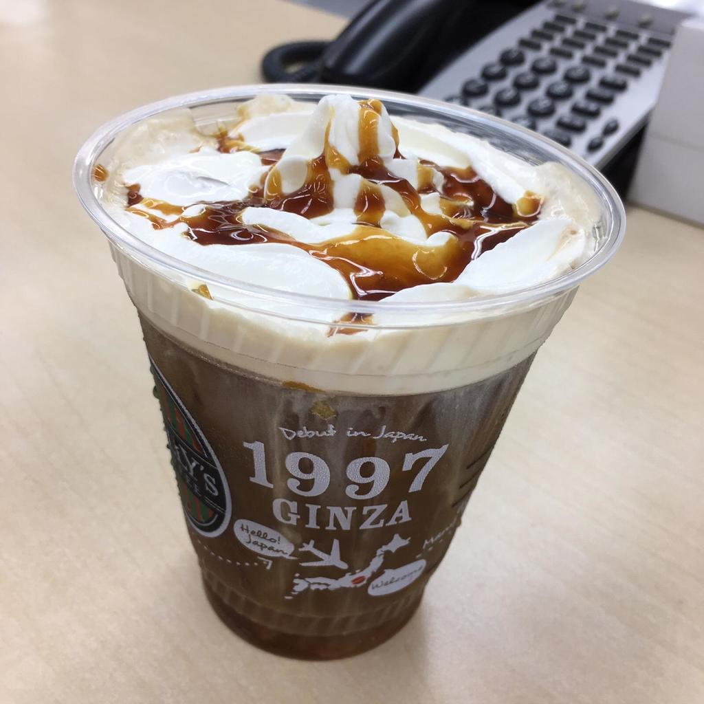 加工前のコーヒー