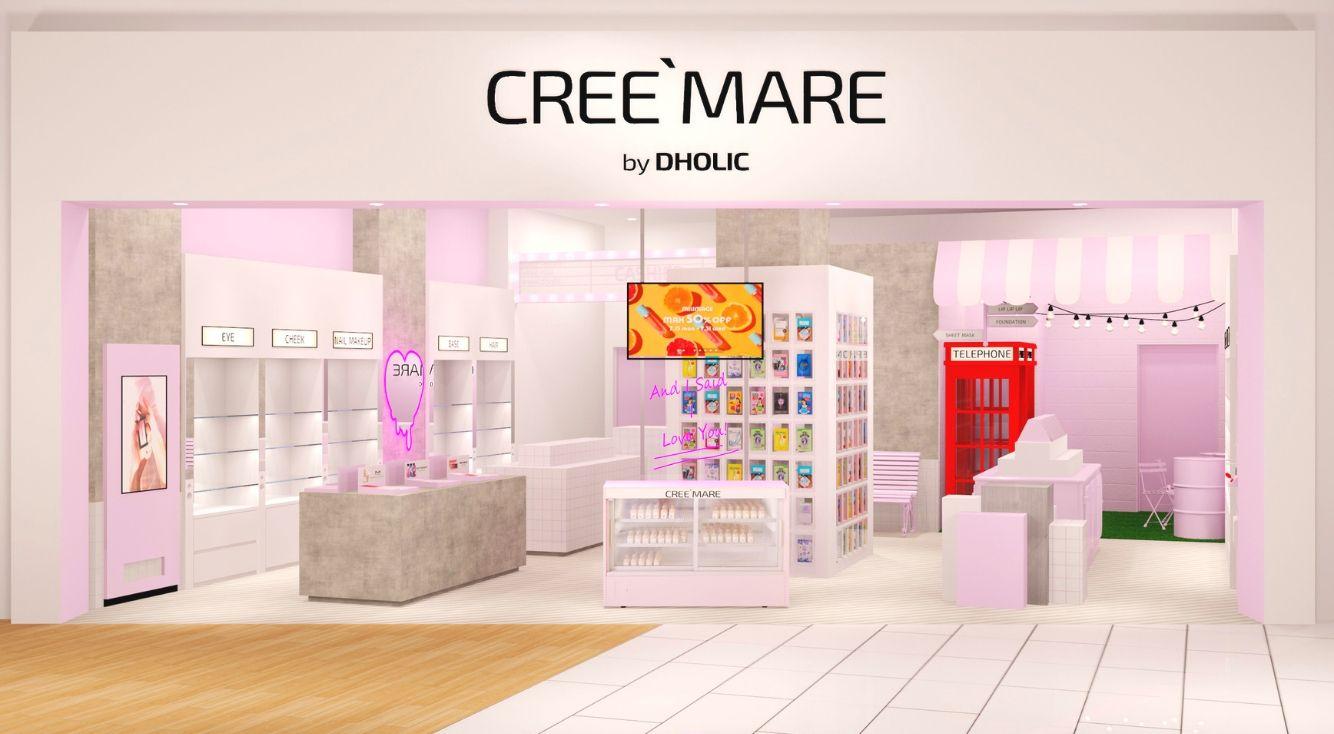 韓国コスメのセレクトショップ【CREE`MARE by DHOLIC(クリマレ バイ ディーホリック)】広島と京都に9/13・9/14連続オープン!