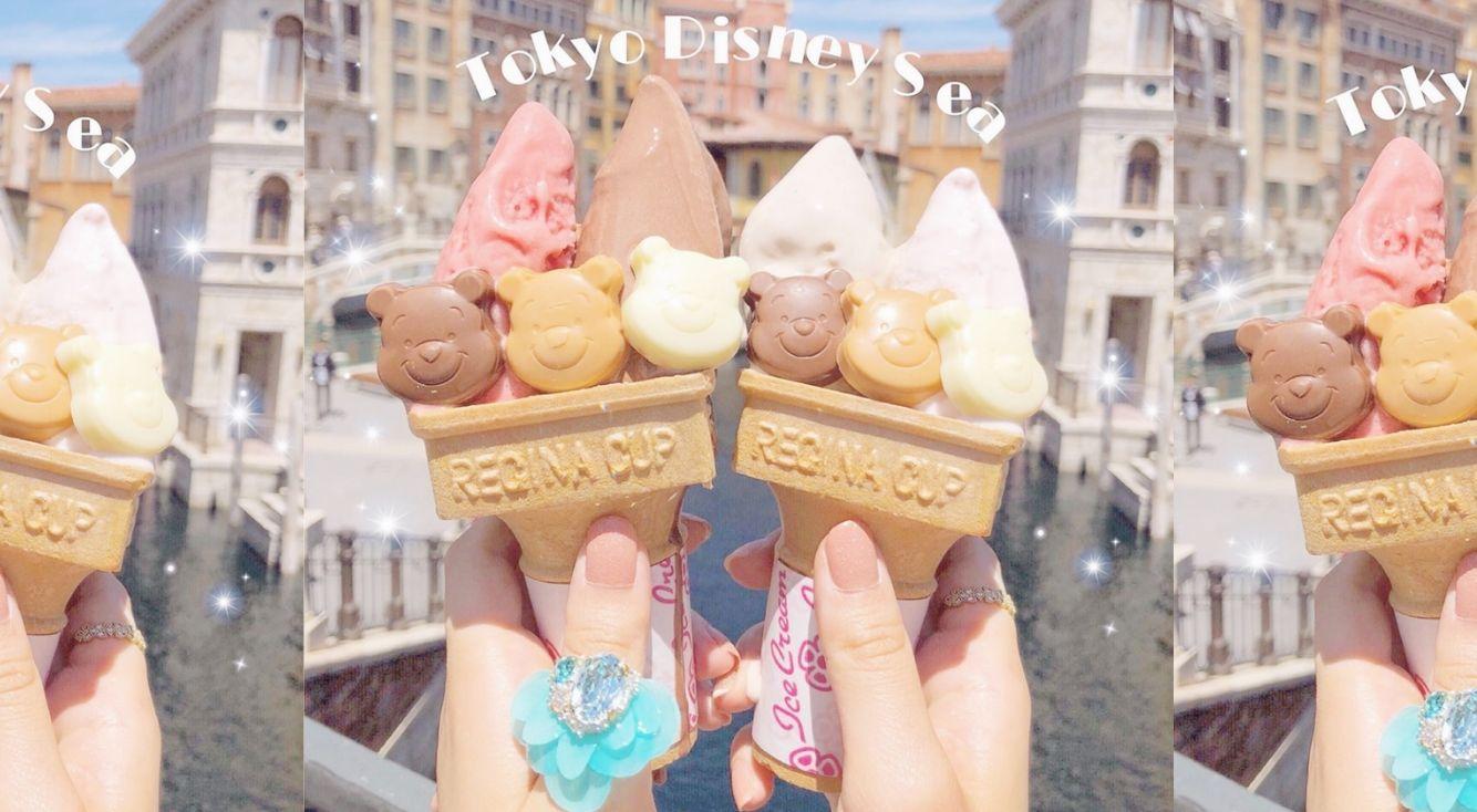 ディズニーで、アイスを自分でカスタムするのが新トレンド!?