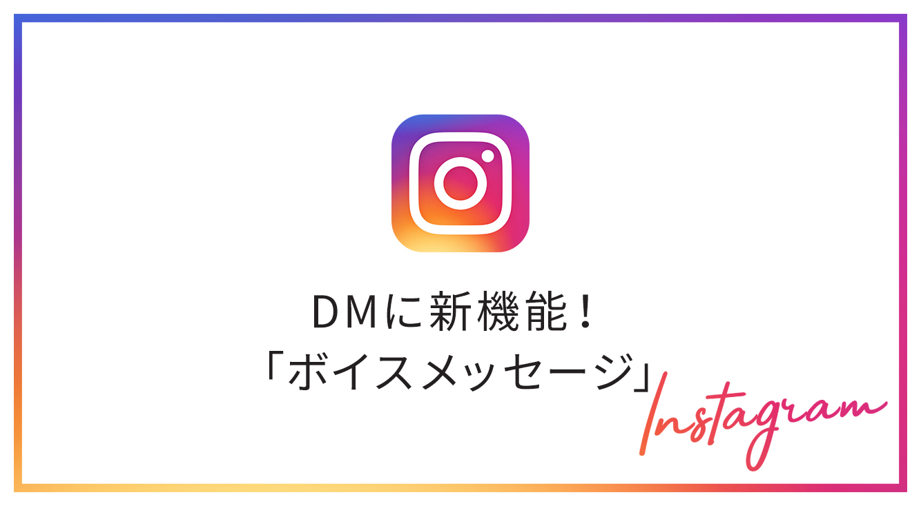 instagram-activity