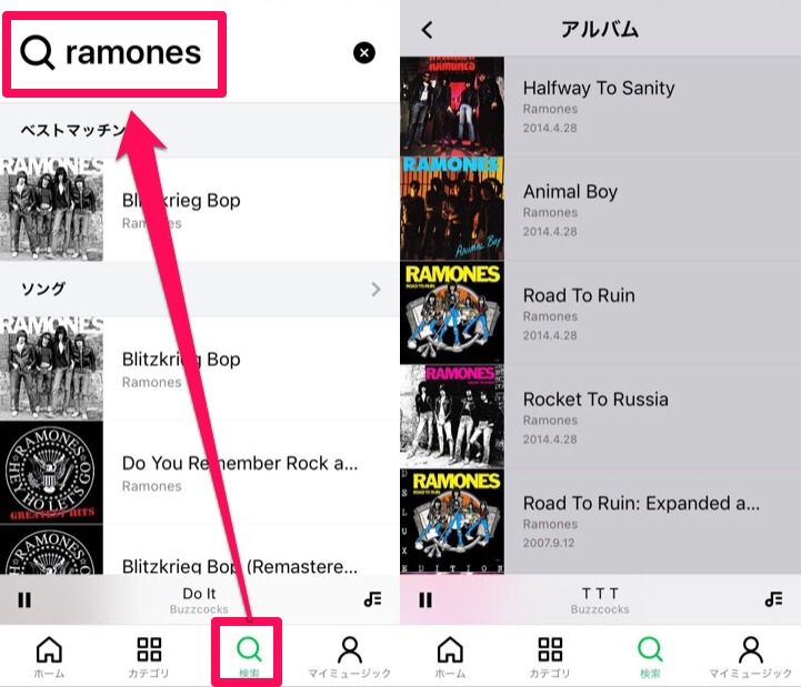 検索画面のラモーンズ