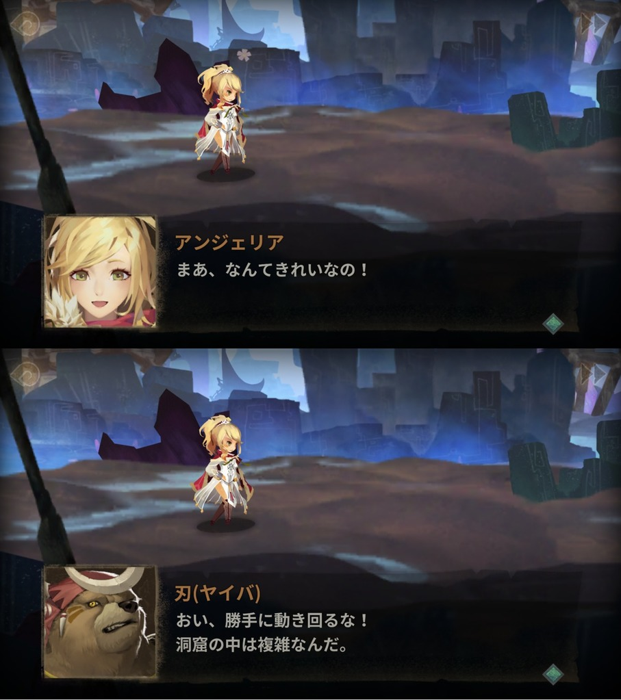 Sdorica(スドリカ)のキャラクター「アンジェリア」と「刃(ヤイバ)」