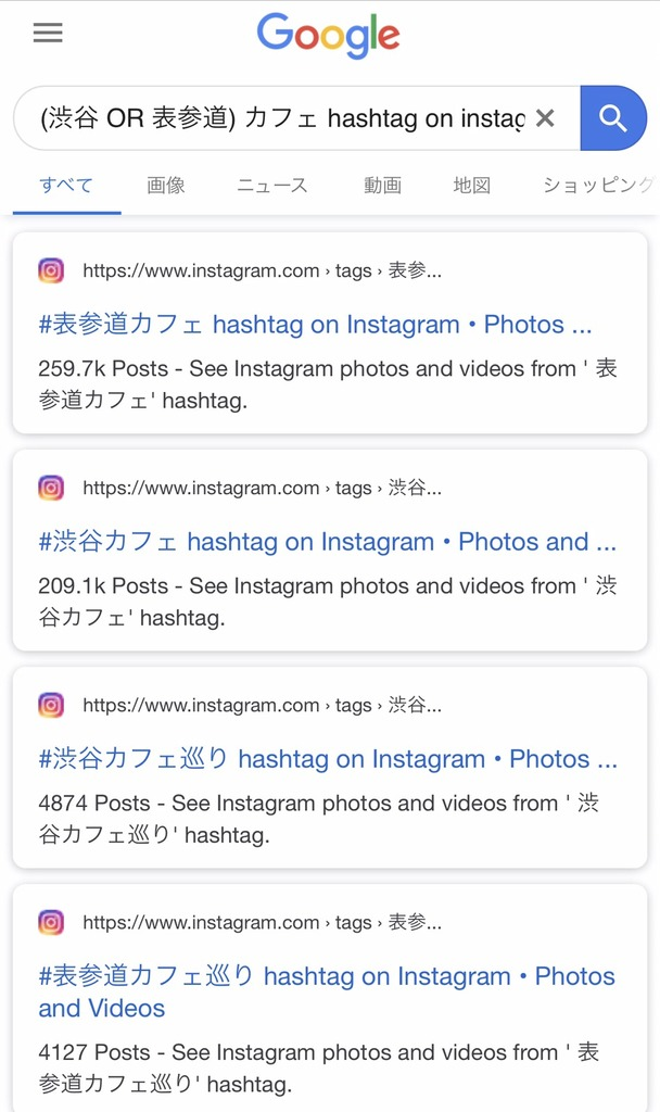instagram-hashtag-search