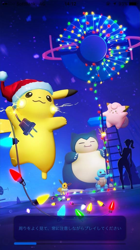 ピッピとカビゴンとピカチュウがクリスマスの飾りつけ