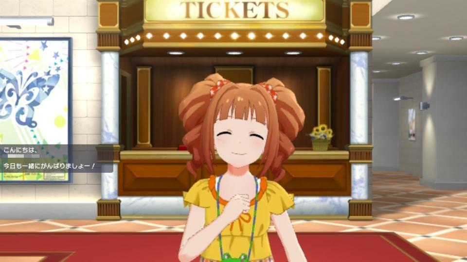 チケット売り場の前でニコニコ笑うやよい