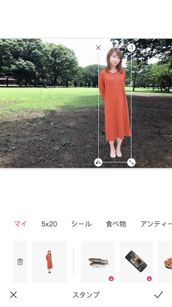 kiritori-stamp