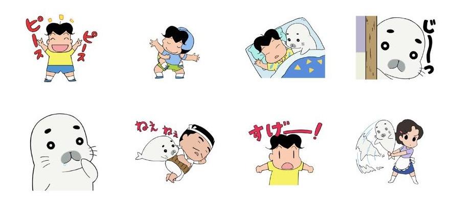 アニメスタンプ1
