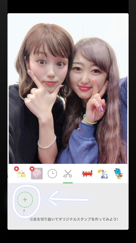 mekakou-Linecamera