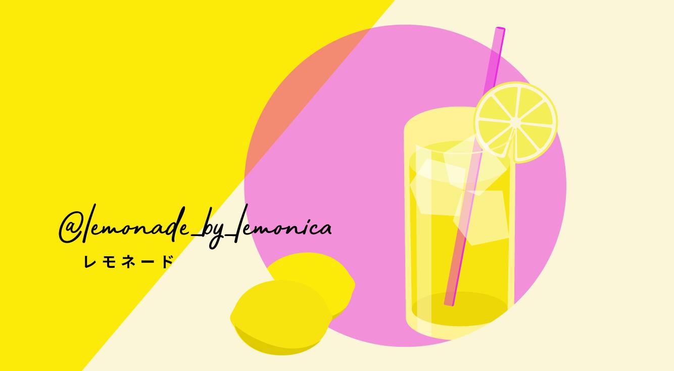 インスタで話題!lemonade by lemonicaが可愛い🍋💖