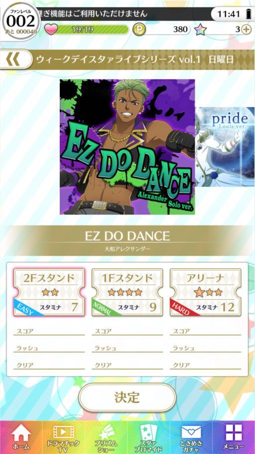 ezdodance