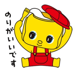 LINEスタンプ「フエキ/Fueki」